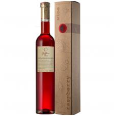 Aviečių vynas, 0.5L