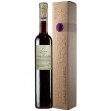 Juodųjų serbentų vynas, 0.5l