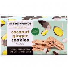 """Sausainiai """"Kokosas"""", 80g"""